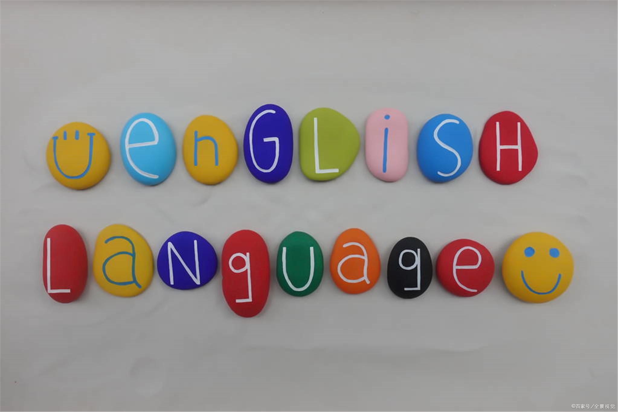 成年人练就一口流利英语的关键:掌握标准的语音知识!