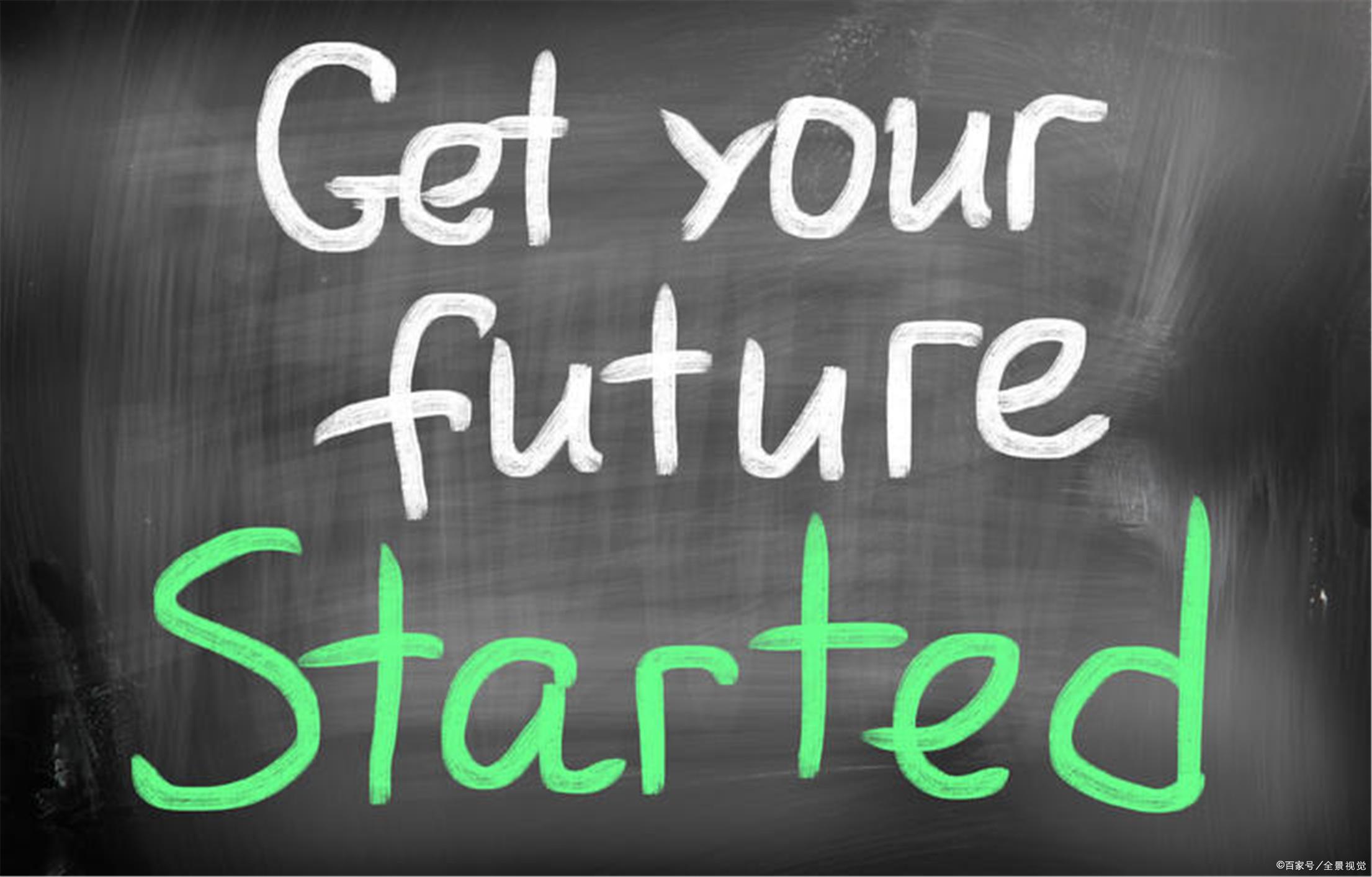 純干貨分享:4步方針,教孩子學會做未來職業規劃