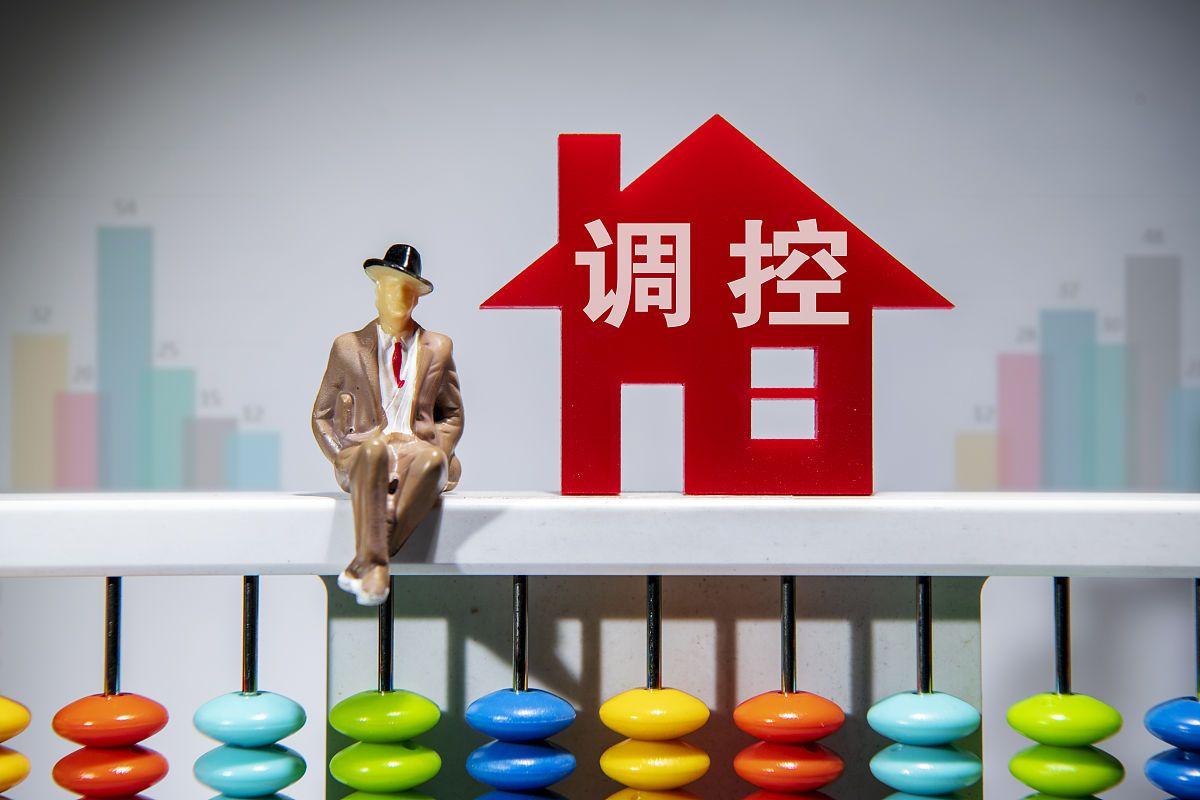 马云一语成谶?国家推出新型住房,30万就能买,无房人欢呼吧