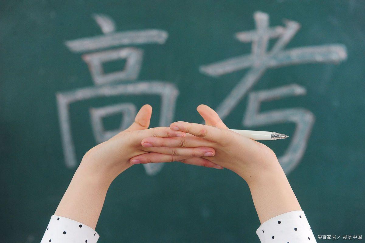 """家长必看指南:4种策略帮助孩子稳定度过高三冲刺的""""高原期"""""""