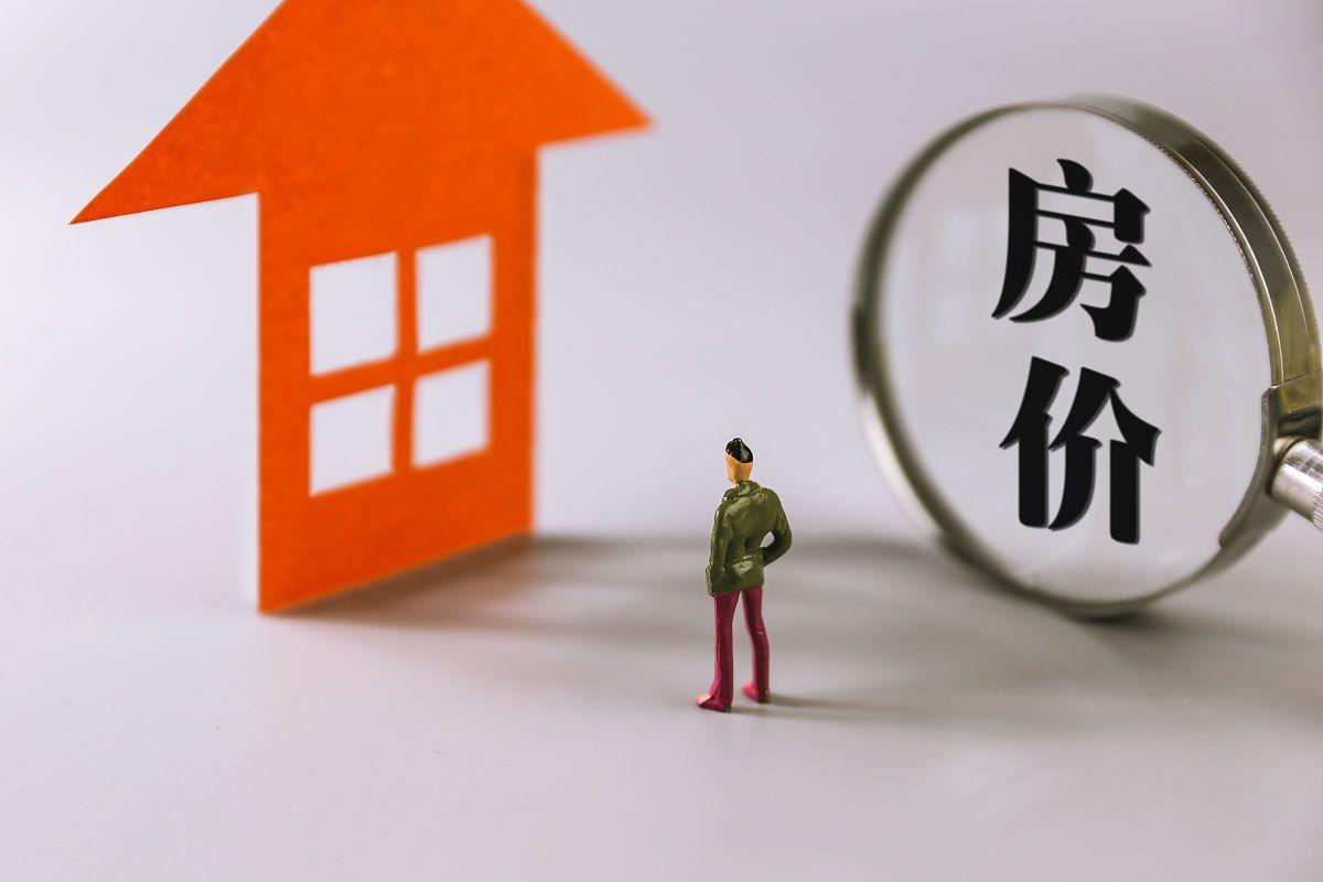 银行行长透露:10年后,房子和现金都会贬值,手握2样东西不慌