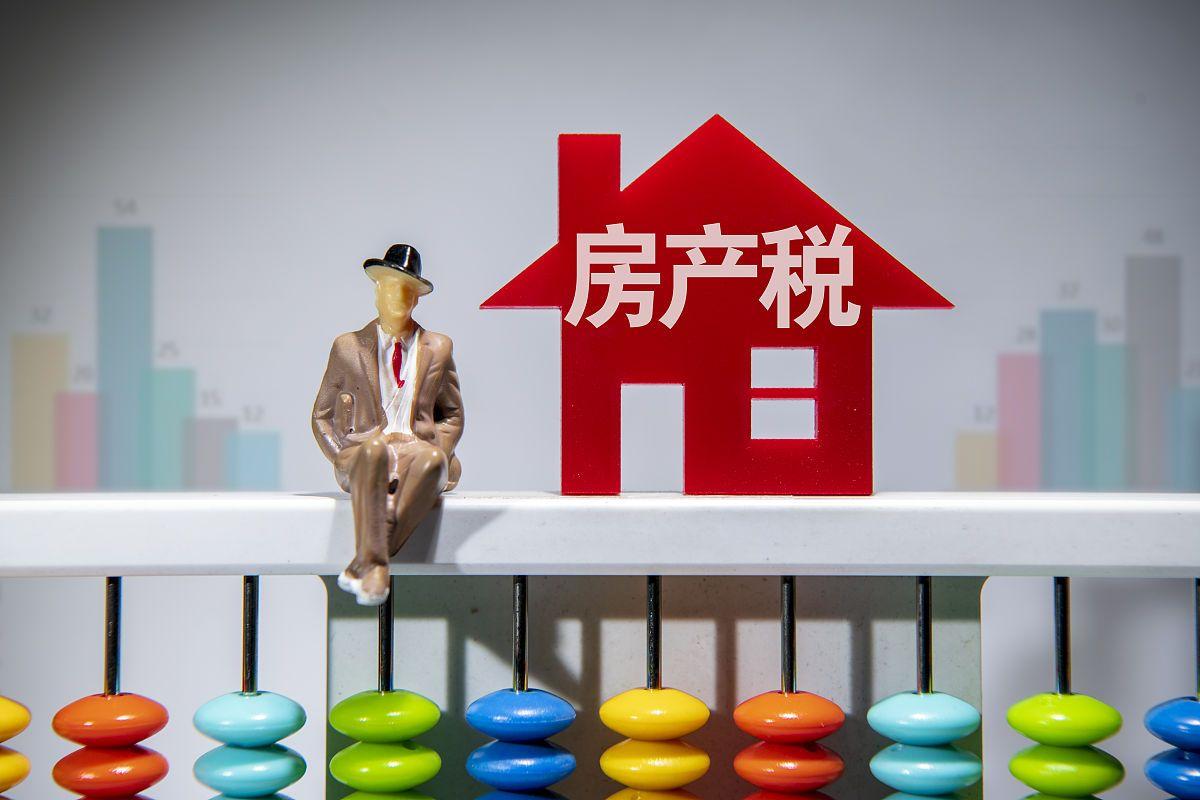 """央媒发文,房产税真要来了?财政部确定,未来统统""""这样""""征收"""